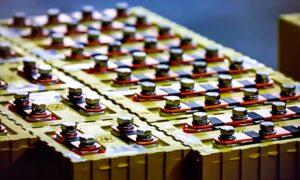 lithiumbattery
